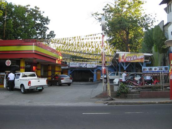 Salinas Drive Lahug Cebu City